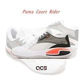 Puma 籃球鞋 Court Rider 白 灰 男鞋 基本款 運動休閒 中筒 網布 【ACS】 19506404