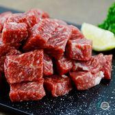 日本和牛 A5佐賀牛-骰子肉300g ±10% 牧場直送
