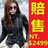 女機車外套-完美比例名媛風俐落自信女皮衣夾克61z1【巴黎精品】