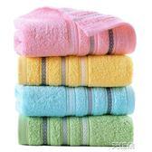 毛巾純棉洗臉家用成人大毛巾柔軟吸水春夏適用    艾維朵