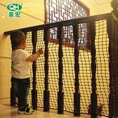 兒童樓梯陽台兒童安全網0.8米*2米