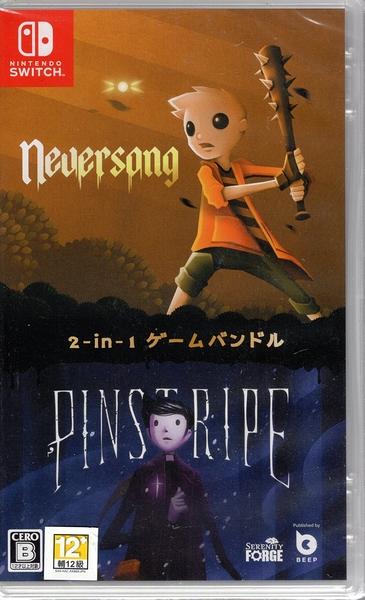【玩樂小熊】現現貨 Switch遊戲NS 曾經的彗星&地獄救援 Neversong & Pinstripe 中文版