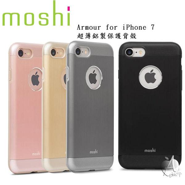 【A Shop】 Moshi Armour iPhone 7 超薄鋁製保護背殼-5色
