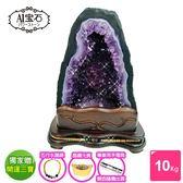【A1寶石】頂級巴西天然紫晶洞同烏拉圭水晶洞功效[10kg](贈五行木座-C-ESP-65K)