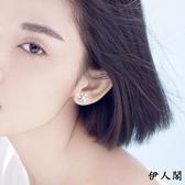【伊人閣】耳釘女純銀個性創意防過敏簡約