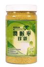 潤喉寧珍穀 (600g) 杏仁 南薑 岩鹽 百合 茯苓 五穀粉