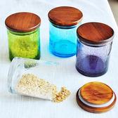 新品氣泡效果彩色 玻璃密封罐藍色