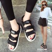 涼鞋女夏平底學生簡約百搭新款韓版沙灘鞋夏季網紅運動女鞋潮  朵拉朵衣櫥