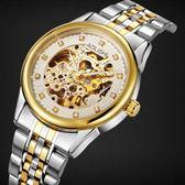 夜光防水手錶男機械錶全自動鏤空男士腕錶 免運快速出貨