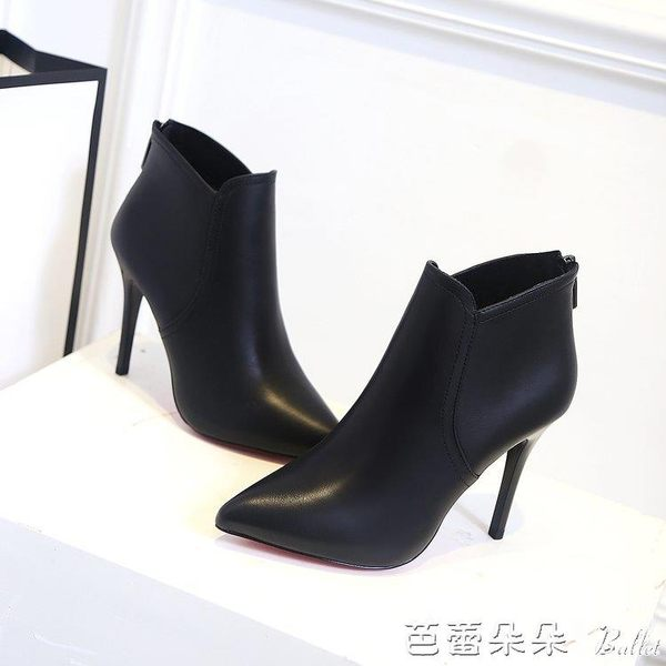 尖頭靴 2018歐美新款尖頭短靴後拉錬網紅百搭女靴子細跟時裝靴高跟馬丁靴 芭蕾朵朵