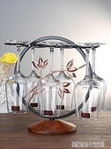 歐式實木紅酒架擺件創意家用高腳杯架子懸掛倒掛紅酒杯架葡萄裝飾 【優樂美】