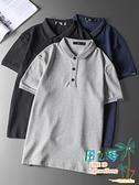 短袖Polo衫 polo衫男夏季男裝保羅衫男士有帶領純色短袖t恤純棉翻領上衣潮牌【風之海】