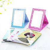 鏡子臺式摺疊化妝鏡 大號梳妝鏡 便攜可愛紙鏡隨身小鏡子 沸點奇跡