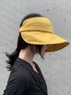 遮陽帽 大帽檐空頂漁夫帽子女早春韓版百搭遮臉防紫外線薄款馬尾防曬帽夏寶貝計畫 上新
