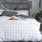 北歐都會精梳純棉 雙人床包被套組-停格灰【BUNNY LIFE邦妮生活館】
