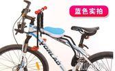 山地車兒童座椅前置快拆式自行車寶寶前座椅小孩子座椅安全方便YYJ 青山市集