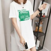 短袖t恤女新款夏裝韓版寬鬆大碼中長款體恤裙打底衫上衣服女【居享優品】