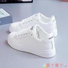 小白鞋2021年春季小白女鞋韓版休閒白鞋夏季新款百搭爆款ins網紅潮板鞋 愛丫 新品