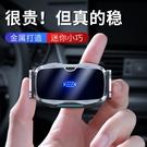 2021新款汽車感應支架智能手機架橫豎兩用金屬款電動車載手機支架智能