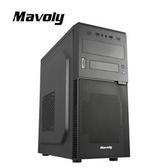 【綠蔭-免運】Mavoly 松聖 奇異果-黑 一大一小 USB3.0 黑化機殼