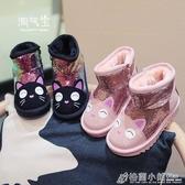 兒童雪地靴韓版亮片女童加絨棉鞋卡通貓咪男童保暖鞋 格蘭小舖