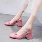 包頭涼鞋 馬銜扣粗跟涼鞋女夏季新款方頭高跟一字扣帶包頭瑪麗珍鞋子 韓菲兒