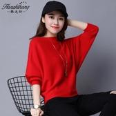 長袖針織上衣 秋裝2020年新款女上衣秋季洋氣寬鬆外穿秋冬紅色毛衣針織打底衫薄 小宅女