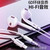 有線耳機 品勝耳機原裝半入耳式適用于蘋果