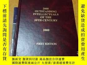 二手書博民逛書店2000罕見OUTSTANDING INTELLECTUALS