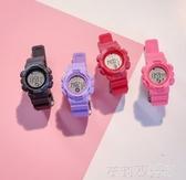 兒童手錶 手錶女兒童抖音同款小學生女生韓版簡約潮流防水夜光果凍色電子表 茱莉亞