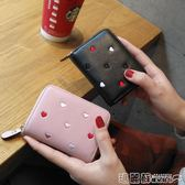 卡包 風琴卡包女式多卡位真皮韓國可愛卡片包個性卡夾小清新迷你小巧 瑪麗蘇