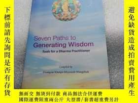 二手書博民逛書店Seven罕見Paths to Generating WisdomY280091 不祥 不祥