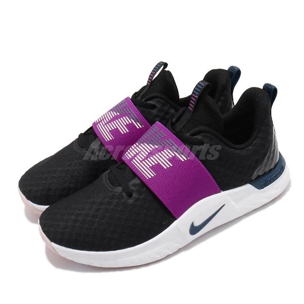 Nike 訓練鞋 Wmns Renew In-Season TR 9 黑 紫 女鞋 運動鞋 【ACS】 AT1247-012