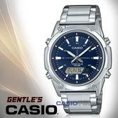 CASIO卡西歐 手錶專賣店 國隆 AMW-S820D-2A 指針男錶 不鏽鋼錶帶 藍 太陽能 防水