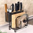 廚房不銹鋼刀板架臺面砧板鍋蓋置物架廚房用品筷子菜板儲物收納架 【母親節禮物】