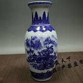 古玩瓷器收藏 景德鎮青花瓷山水花瓶擺件 深山訪友