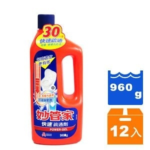 妙管家 快速疏通劑 960g (12入)/箱【康鄰超市】