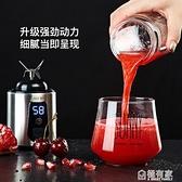 奧科便攜式榨汁機家用水果小型多功能迷你榨汁杯電動炸果汁機充電 全館鉅惠