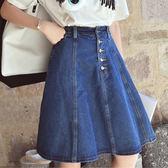 藍色巴黎 ★ 韓版高腰雙口袋五釦中長牛仔裙  傘裙  A字裙《M~L》【23389】