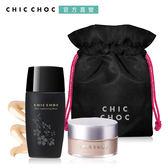 CHIC CHOC 櫻花美顏底妝組