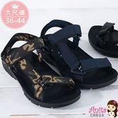 艾妮塔公主。中大尺碼女鞋。夏季沙灘涼鞋 運動涼鞋 潮 共3色。36~44碼 (D560)