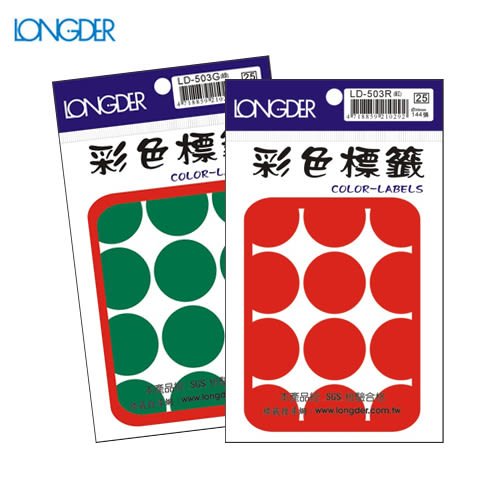 【量販50包】龍德 彩色圓點標籤  LD-503 30mm(144張/包)標示/分類/標籤/信封/貼紙/文書