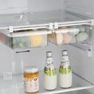 冰箱收納盒 優思居家用保鮮盒食品收納盒抽屜式雞蛋盒冰箱專用儲物盒【快速出貨八折鉅惠】