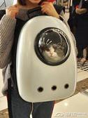 貓包寵物包貓背包外出包便捷透氣雙肩包貓書包太空包艙包貓咪用品  潮流前線