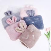 防爆暖水袋 煖寶寶熱水袋 充電式注水成人暖手寶 毛絨萌萌可愛韓版女暖手袋