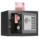 歐美特小保險箱家用小型迷你超小密碼箱存錢罐兒童不可取儲蓄罐儲LX 智慧 618狂歡