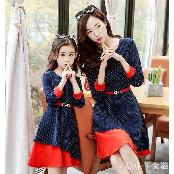 親子裝秋裝新款韓版時尚修身波點中長款長袖裙子母女裝洋裝 ZJ3013【潘小丫女鞋】
