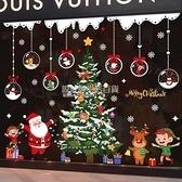 圣誕節裝飾品門玻璃櫥窗貼紙圣誕樹掛飾小掛件店面場景布置裝扮品 設計師生活百貨