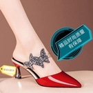 2021水鉆軟皮優雅高跟包頭拖鞋女夏外穿時尚紅色細跟半拖鞋女涼拖 快速出貨