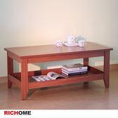 【RICHOME】♥TA324-D♥《經典大茶几》和室桌 矮桌 客廳桌 邊桌 咖啡桌